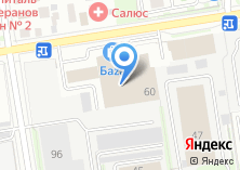 Компания «Энергосервисная компания» на карте