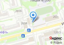 Компания «Уйгурская кухня» на карте