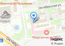 Компания «Главное Управление МВД России по Новосибирской области» на карте