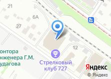 Компания «Агентство по регистрации предприятий» на карте