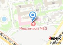 Компания «Медико-санитарная часть МВД по Новосибирской области» на карте