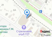 Компания «Энергомир Новосибирск» на карте