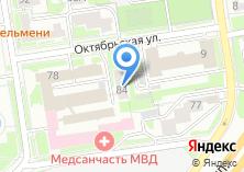 Компания «УниГаз» на карте