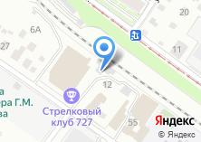 Компания «GF Telecom» на карте