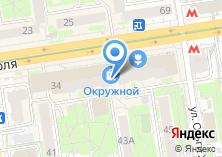 Компания «Интернет-магазин Fokids.ru - Детские игрушки» на карте