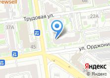 Компания «Генеральное консульство Украины» на карте