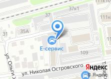 Компания «Экспресс Сервис» на карте