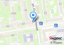 Компания «Медицинский центр UMG» на карте