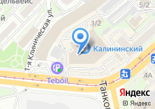 Компания «Авто-Радо» на карте