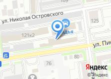 Компания «Федерация фигурного катания на коньках Новосибирской области» на карте