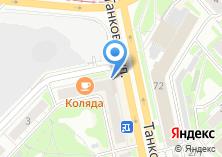 Компания «Продовольственный магазин на Танковой» на карте