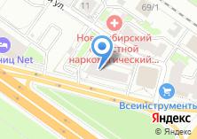 Компания «ГОЛДЭН ТРЭВЭЛ» на карте
