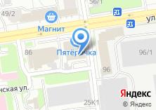 Компания «Вэрити» на карте