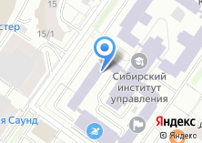 Компания «Центр переподготовки специалистов Сибирский институт» на карте