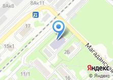 Компания «Новосибирский областной учебный центр» на карте