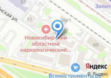 Компания «Salsa Cubana Novosibirsk» на карте