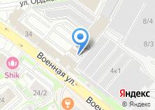 Компания «Автоцентр Экспресс-Сервис» на карте