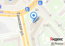 Компания «Сибирский межрегиональный экологический центр сертификации» на карте