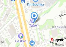 Компания «АЗС Беркут» на карте