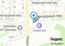 Компания «АЗС Серебро» на карте