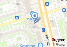 Компания «Прокоп» на карте