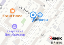 Компания «Квартал на Декабристов» на карте