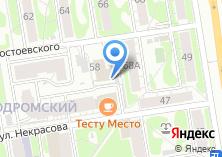Компания «Альянс-НСК» на карте