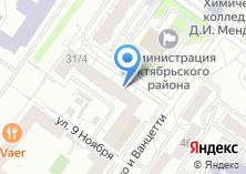 Компания «УТИЛИТСЕРВИС» на карте