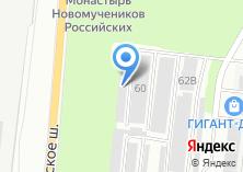 Компания «А-СТИ» на карте