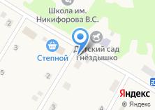 Компания «СЕЛЬПО» на карте