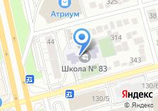 Компания «Гардэ» на карте