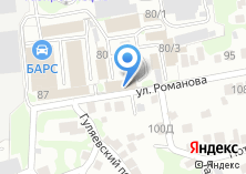 Компания «Грызалики» на карте