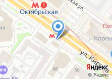 Компания «Metro. Новосибирск еженедельная газета» на карте