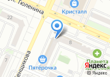 Компания «БЛИК-НСК» на карте