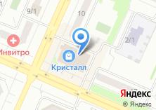 Компания «Нутрилэнд» на карте