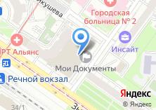 Компания «Новосибирский Центр Помощи Приезжим» на карте