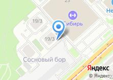 Компания «Автостоянка на ул. Богдана Хмельницкого» на карте
