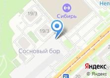 Компания «Поехали!» на карте
