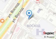 Компания «Новосиб» на карте