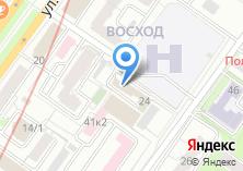 Компания «С4» на карте