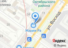 Компания «Меха» на карте