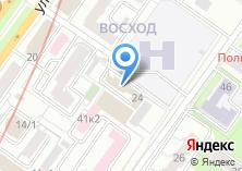 Компания «ВАШЪ ХЛЕБЪ» на карте
