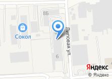 Компания «АлМАЗ-Сервис» на карте