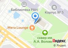 Компания «Квартира №50» на карте