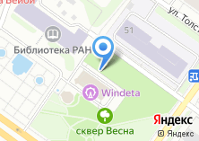 Компания «Строящееся административное здание по ул. Кирова» на карте