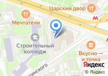 Компания «Строй объект» на карте