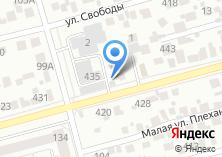 Компания «Автосервис на ул. Кропоткина» на карте