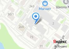 Компания «Кинетика» на карте