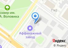 Компания «ЮРИСТ-КОНСАЛТИНГ» на карте