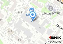 Компания «Ателье на Грибоедова» на карте